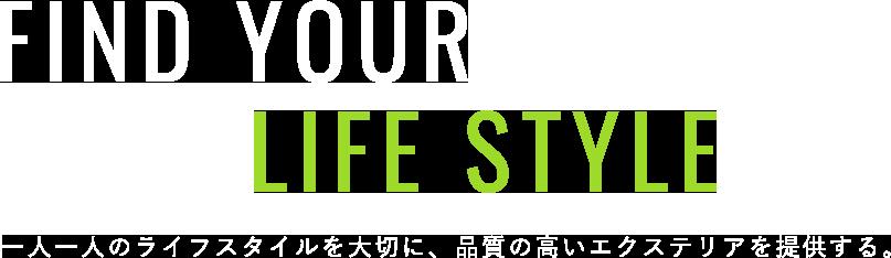 材木や資材、食品などの運搬に関しては広島の伊藤産業株式会社|横浜市泉区にお任せください。